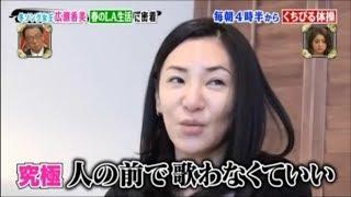 【ツッコミ続出】広瀬香美 最新版の顔面を披露 「鼻が完全にアバター」「整形失敗」