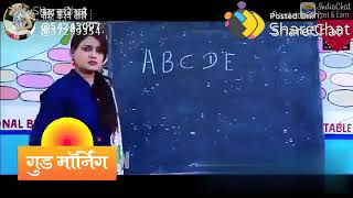 #$#_ A_ B_C_D##  *in modern style* ## Teacher learned by student##