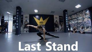 [BOGDAN URHOV] Last Stand - Kwabs / Contemporary Choreography