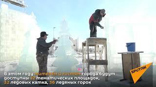 В Астане приступили к строительству ледового городка