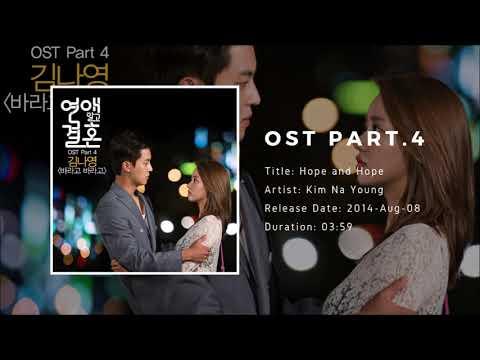 Marriage, Not Dating OST / 연애 말고 결혼 OST Full Album