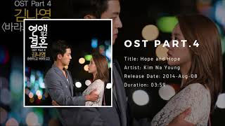 Ost marriage not dating love lane mp3