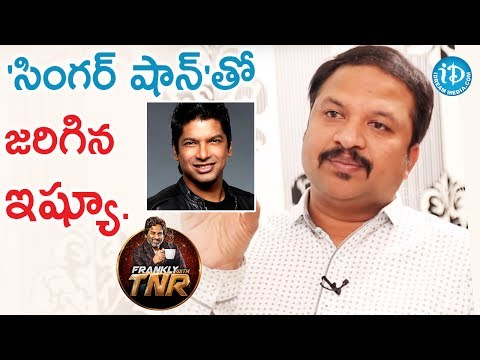 RP Patnaik About Issue With Singer Shan    FranklyWithTNR    TalkingMoviesWithiDream