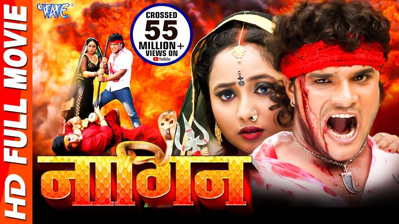 2019 ke bhojpuri film video download