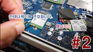 #2[부산컴퓨터수리 피시가와] 레노버노트북 S340 1…