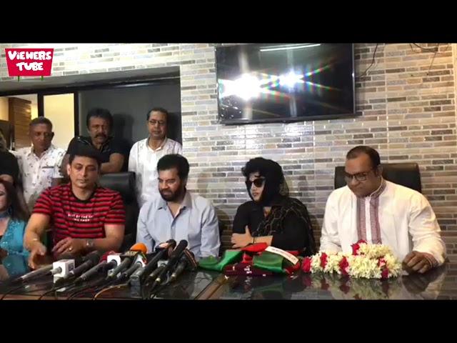 Actress Anju Ghosh Press Meet