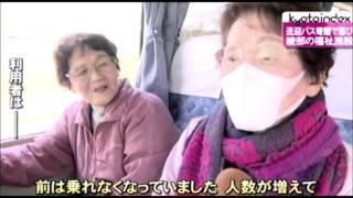 綾部の福祉施設に送迎バス寄贈で喜び.