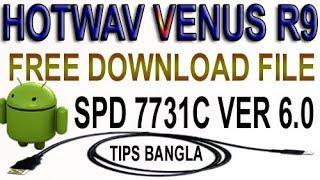Haw to hotwav venus r10 softwer updet full flash video