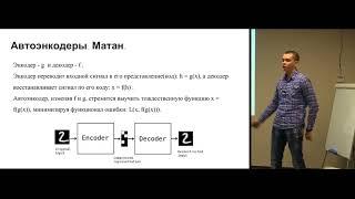 Нейронные сети и Keras. Часть 2