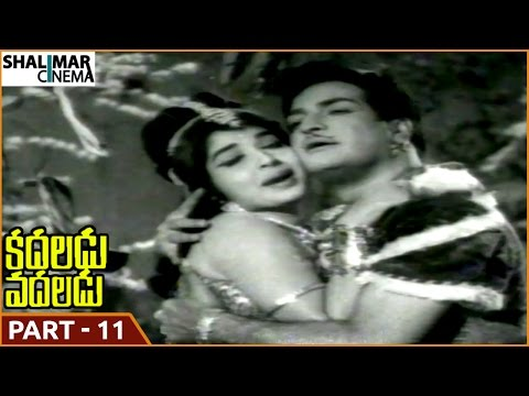 Kadaladu Vadaladu Movie || Part 11/15 || NTR, Jayalalitha || Shalimarcinema