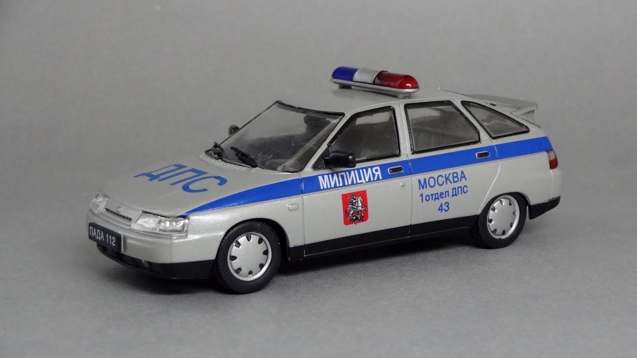 2 дн. Назад. Во все времена на службе у милиции были и грузовики,. Которому все автомобили и мотоциклы милиции и госавтоинспекции по всему.