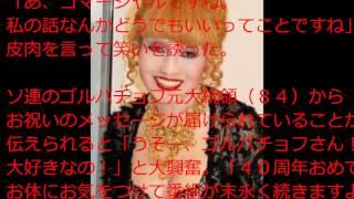 テレビ朝日「徹子の部屋」が26日に10年ぶりに東京・日本橋高島屋で...
