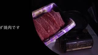 2泊3日の車中泊に行ってきました。 特に角島大橋は念願の場所でした。