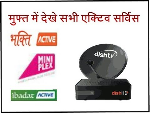 How to Watch FREE Active Service Channels in Dish TV: Watch Full Video for Trick. (Hindi)