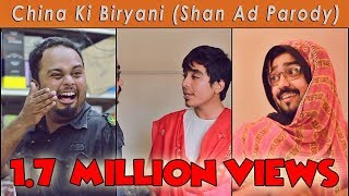 China Ki Biryani | Shan Ad Parody | The Idiotz
