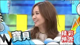 2012.10.22康熙來了完整版 甜美時尚人妻侯佩岑來了!