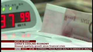 Cooling Economy (China) - BBC News - 19th October 2018
