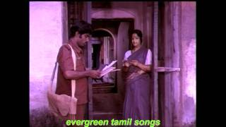 evergreen tamil songs