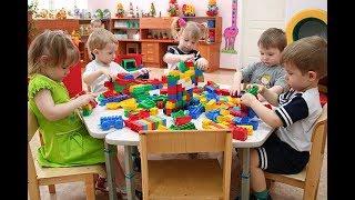 Компенсация за детский сад. Как вернуть деньги. Дети