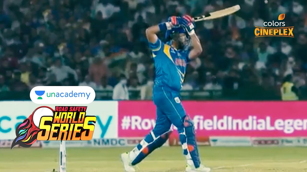 Unacademy RSWS Cricket   India Legends Vs South Africa Legends   Sixes And Boundaries   #RSWS