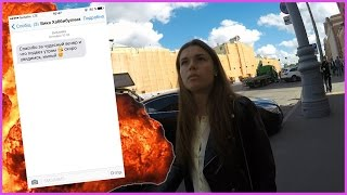 CHEATING PRANK BACKFIRED! GIRL SENT HIM AWAY