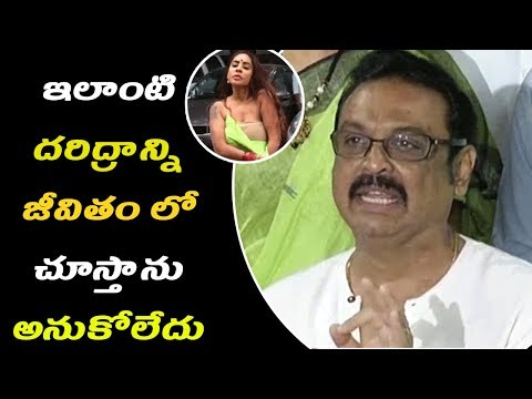 Actor Naresh Fires On Sri Reddy Dress...