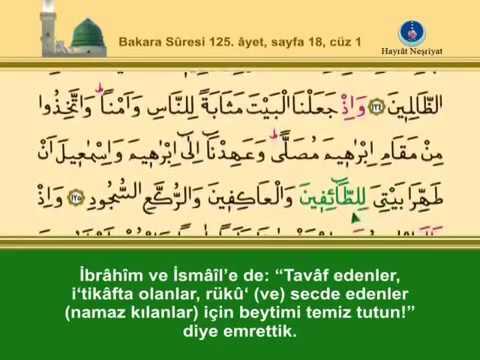 Kur'an i kerim bakara suresi sayfa 18 Cuz 1 kelime takipli
