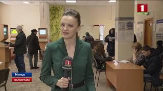 Белорусский рынок труда готовится к оживлению после новогодних праздников. Панорама