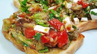Обалденная летняя ЗАКУСКА которую ВСЕ ОБОЖАЮТ! Закуска из запеченных овощей с брынзой