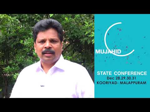 9th Mujahid State Conference | Greetings | A P Anilkumar MLA