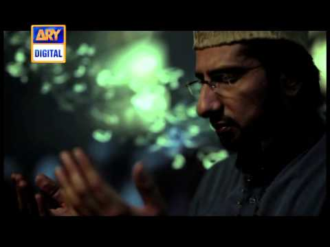 Shan e Ramazan (2014) Official Track | ARY Digital Network