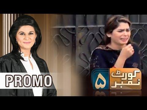 Mujrim Ki Biwi | Court No.5 | PROMO | SAMAA TV | 27 April 2017