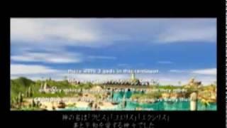 眠らない大陸クロノス オンラインゲームWEBRING
