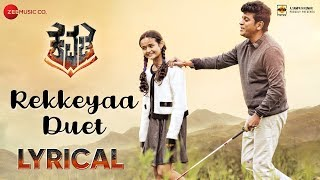 Rekkeyaa Duet -Lyrical |Kavacha | Shivaraj Kumar,Baby Anunaya | S P Balasubrahmanyam,Sreya Jayadeep