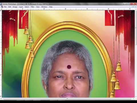 Create a advertisment in news paper in photoshop tamil