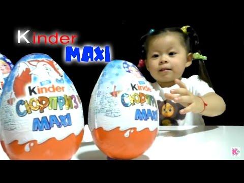 Киндер Макси яйца сюрприз игрушки распаковка Kinder Maxi новогодняя серия 2017