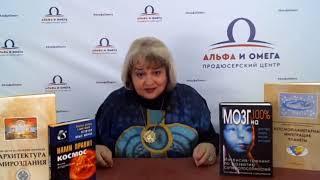 Елена Дворяшина  Второй видео урок