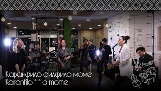 Karanfilo Filfilo Mome | Каранфило филфило моме