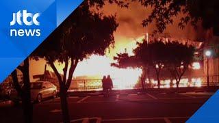 경북 경산 2층짜리 가구점서 불…주민 30여 명 긴급 …