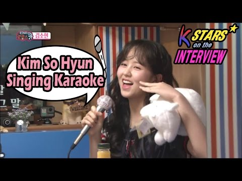 [CONTACT INTERVIEW★]Kim So Hyun - She's Singing 'Nobody' To The Karaoke Accompaniment 20170430