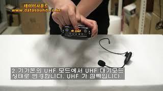 기가폰 확성기 강의용무선마이크 GAM-309 무선헤드셋…
