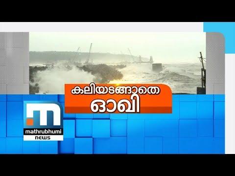 214 Fishermen Stranded In Mid-Sea Rescued| Mathrubhumi News