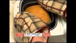 Хлебопечка «Сатурн»