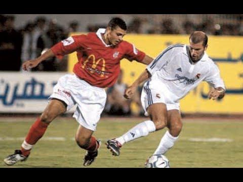 الأهلي 1 - 0 ريال مدريد - مباراة ودية 2001