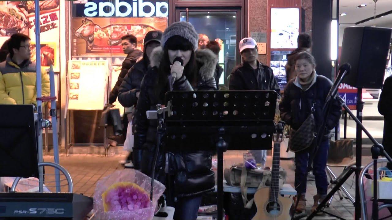 雄樂館 : 我是癡情無限 (生日音樂會) 15.02.14 - YouTube