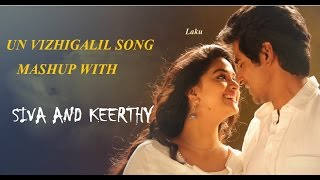 Cover images Un vizhigalil song mashup | SivaKeerthy | Lakshmi Swetha