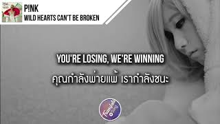 แปลเพลง Wild Hearts Can't Be Broken - P!nk