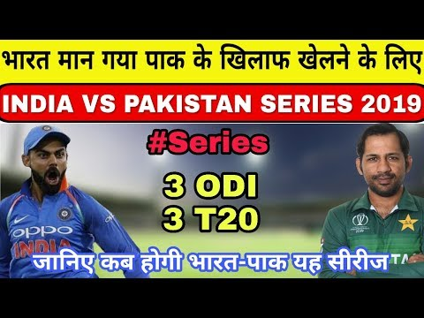 India Vs Pakistan Series 2019    India Ready To Play Against Pak At Neutral Venues    IND VS PAK