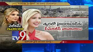 Ivanka Trump turns star attraction of GE Summit - TV9 Today