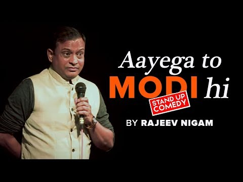 Aayega to MODI hi | By Rajeev Nigam